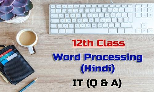 12th Class Word Processor