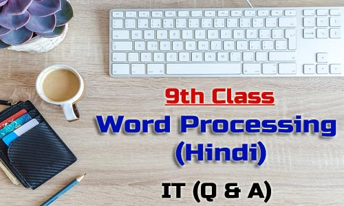 9th class word processing