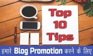 top 10 tips for Blog Promotion
