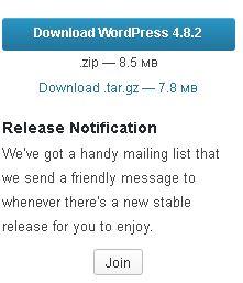 Cara Install WordPress Offline Di Localhost