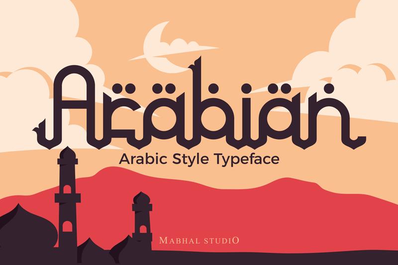 Kumpulan 5 Font Ramadhan 1441 Keren Terbaik Terbaru Part 1 Arabian