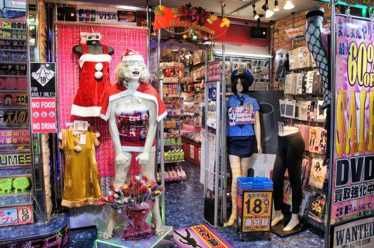 Why Going To The Sex Toy Store Can Be A Great Date