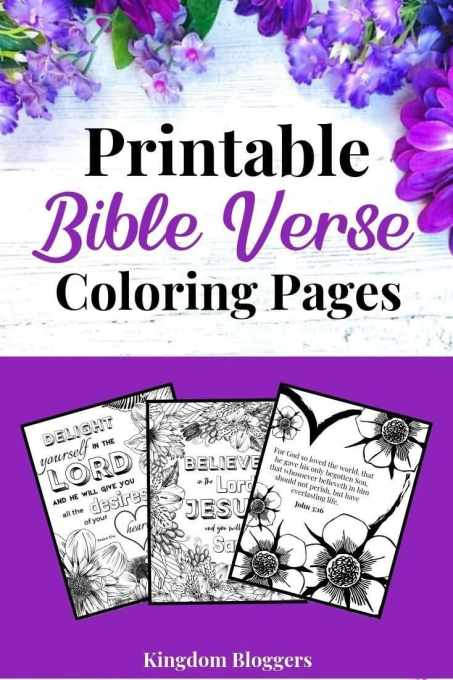 Printable Bible Verse Coloring Pages For Women And Kids Kingdom