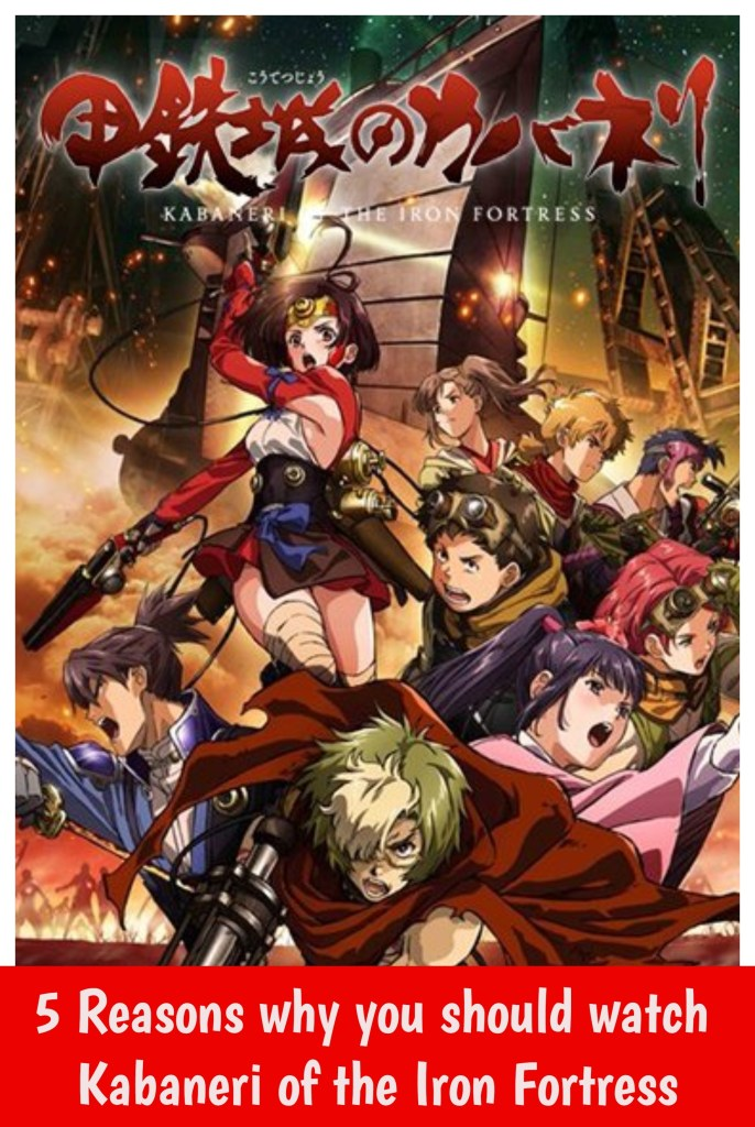 kabaneri iron fortress