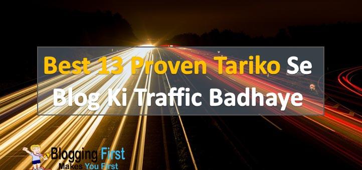 Best 13 Proven Tariko Se Blog Ki Traffic Badhaye [100% Proved]