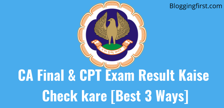 ca final cpt exam result kaise check kare