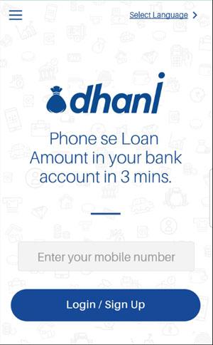 Dhani App Kya Hai ?Dhani App Se Loan Kaise Prapt Kare,