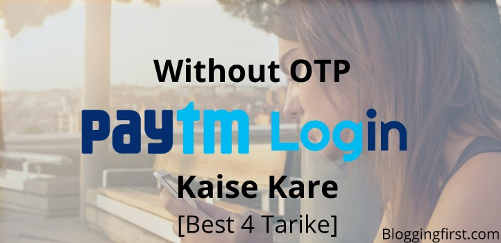 without opt paytm login kaise kare-1