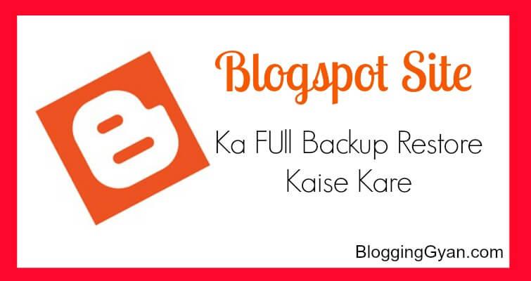 Blogspot Site Ka Backup and Restore Kaise Kare?