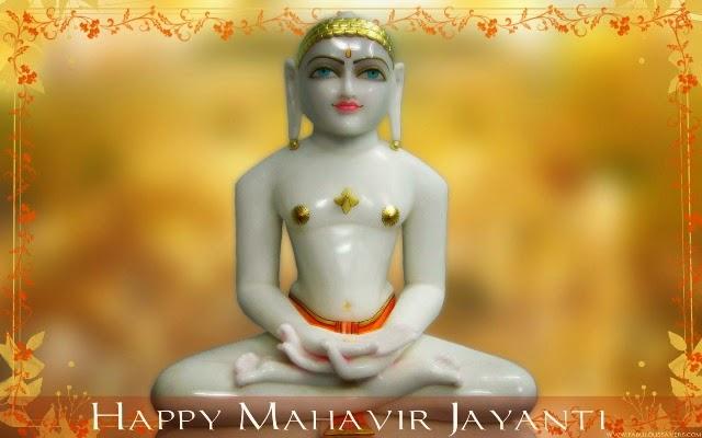 Happy-Mahavir-Jayanti-Images3