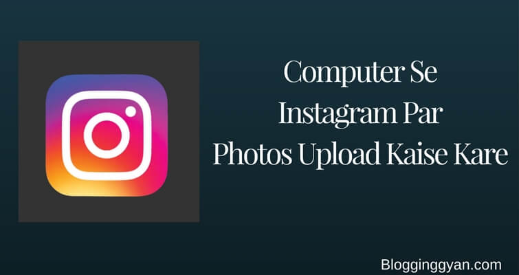Desktop Windows Computer Se Instagram Par Photo Upload Kaise Kare