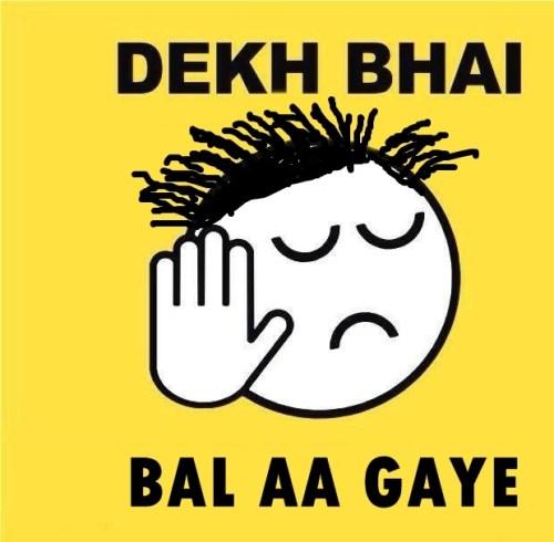 Dekh-Bhai-13
