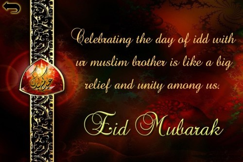 Eid-Mubarak-HD-Images-Greeting-Cards