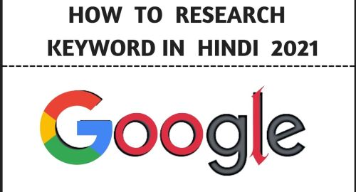 how to research keyword in Hindi 2021