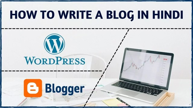 How To Write A Blog In Hindi