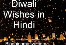 diwali wishes, happy diwali wishes, happy diwali images 2020, diwali quotes, deepavali wishes, deepavali images, happy diwali 2020, happy diwali png, diwali wishes 2020, diwali wishes in hindi, diwali greetings 2020, happy diwali wishes 2020, diwali message, happy diwali quotes, diwali wishes quotes, happy new year diwali 2020, diwali wishes images, happy diwali message, deepawali image, diwali quotes in hindi, diwali 2020 wishes, happy diwali wishes in hindi, diwali in hindi, diwali messages, diwali wish, diwali quotes 2020, diwali hd images, diwali pic, happy diwali hd images 2020, deepawali greetings, quotes on diwali, happy diwali hd, deepawali wishes, happy diwali 2020 images, best diwali wishes, diwali hd wallpaper, diwali shayari, shubhkamnaye in hindi, diwali wishes in english, diwali images 2020, diwali wishes messages, happy deepavali wishes, happy diwali in hindi, deepawali ki shubhkamnaye, happy diwali 2020 wishes, दिवाळी शुभेच्छा, diwali greetings quotes, happy diwali wishes quotes, happy diwali text, diwali msg