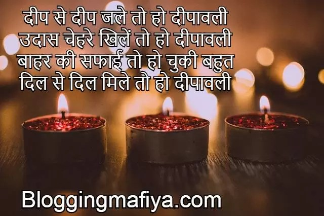 Diwali Wishes in Hindi|Diwali Quotes|Diwali Wishes Images 3