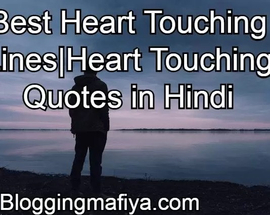 heart touching lines, heart touching love quotes, heart touching quotes in hindi, heart touching love quotes in hindi, very heart touching sad quotes in hindi, heart touching quotes, heart touching quotes in hindi, heart touching quotes in telugu, heart touching quotes about life, best heart touching quotes, heart touching quotes on friendship, heart touching quotes in english, heart touching quotes in tamil, heart touching quotes in hindi in one line, beautiful heart touching quotes, nice heart touching quotes, friendship heart touching quotes, heart touching quotes hindi, heart touching quotes telugu, heart touching quotes for husband, malayalam heart touching quotes, love heart touching quotes, heart touching quotes with images download, heart touching quotes on life, heart touching quotes for teachers, heart touching quotes in hindi with images, heart touching quotes about life and love, heart touching quotes malayalam, sad heart touching quotes, very heart touching quotes in hindi, heart touching quotes for best friend, some heart touching quotes, images of heart touching quotes, heart touching quotes in malayalam, very heart touching quotes, heart touching quotes images, heart touching quotes on love, emotional heart touching quotes, heart touching quotes for him, best heart touching quotes in telugu, heart touching quotes in telugu with images, heart touching quotes for lover, heart touching quotes in kannada, assamese heart touching quotes, heart touching quotes with images in hindi, heart touching quotes about life in hindi, one line heart touching quotes in hindi, good heart touching quotes, sad heart touching quotes in hindi, hindi heart touching quotes, life heart touching quotes, telugu heart touching quotes, kannada heart touching quotes, heart touching quotes for her, good morning heart touching quotes