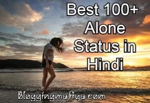 alone status, alone status in hindi, feeling alone status, alone status in punjabi, alone status hindi, feeling alone status for facebook in hindi, alone status in hindi for whatsapp, alone status for whatsapp in hindi, sad alone status in hindi, leave me alone status, being alone status, feeling alone status in hindi, leave me alone status in hindi, feel alone status, live alone status, whatsapp alone status, alone status in hindi one line, i am alone status, sad alone status, walking alone status, best alone status, happy alone status, alone status in english, sad and alone status, hindi alone status, feeling alone status for whatsapp, alone status in hindi 2 lines, alone status images, alone status in marathi, plz leave me alone status, feeling alone status for facebook, alone status in hindi font, stay alone status, feeling alone status in english, love alone status, alone status for whatsapp, leave me alone status for whatsapp, want to be alone status, it's better to be alone status, alone status for girl, live me alone status, im alone status, alone status for whatsapp in english, alone status for fb, whatsapp alone status in hindi, felling alone status, left alone status, am alone status, forever alone status, life alone status