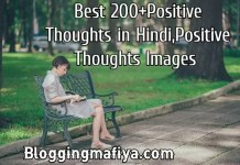positive thoughts in hindi, positive thoughts in english, positive thoughts quotes, positive thoughts about life, positive thoughts images, best positive thoughts, positive thoughts status, positive thoughts images in hindi, positive thoughts in hindi with images, positive thoughts hindi, positive thoughts for students, positive thoughts for life, life positive thoughts, quotes on positive thoughts, hindi positive thoughts, positive thoughts of life, images of positive thoughts, positive thoughts in hindi images, positive thoughts for the day, positive thoughts about love, positive thoughts in hindi about life, quotes for positive thoughts, positive thoughts with images, positive thoughts pics, short positive thoughts, positive thoughts for success, most positive thoughts, new positive thoughts, positive thoughts image, positive thoughts pictures, positive thoughts in hindi language, positive thoughts on love, best positive thoughts in hindi, motivation positive thoughts, positive thoughts on life in hindi, positive thoughts sms, positive thoughts video in hindi, good morning positive thoughts in hindi, love positive thoughts, positive thoughts messages, positive thoughts for love, beautiful positive thoughts, motivational positive thoughts, positive thoughts on life quotes, how to create positive thoughts, good positive thoughts in hindi, good and positive thoughts, positive thoughts in hindi and english, positive thoughts in hindi video, quotes about positive thoughts
