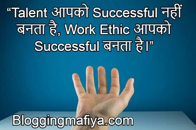 Best Quotes on Life in Hindi | Inspirational Quotes in Hindi 4