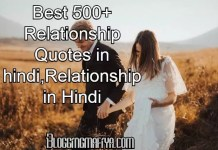 relationship quotes in hindi, quotes on relationship in hindi, long distance relationship quotes in hindi, relationship quotes in hindi with images, love relationship quotes in hindi, relationship quotes in hindi, saas bahu relationship quotes in hindi, long distance relationship quotes in hindi, relationship quotes in hindi with images, husband wife relationship quotes in hindi, love relationship quotes in hindi, brother and sister relationship quotes in hindi, true relationship quotes in hindi, best relationship quotes in hindi, sad relationship quotes in hindi, teacher student relationship quotes in hindi, good relationship quotes in hindi, mother daughter relationship quotes in hindi, husband and wife relationship quotes in hindi, strong relationship quotes in hindi, true relationship quotes in hindi', broken relationship quotes in hindi, family relationship quotes in hindi, distance relationship quotes in hindi, father son relationship quotes in hindi, mother and daughter relationship quotes in hindi, real relationship quotes in hindi, good morning relationship quotes in hindi, fake relationship quotes in hindi, emotional relationship quotes in hindi, new relationship quotes in hindi, real life relationship quotes in hindi, happy relationship quotes in hindi, one sided relationship quotes in hindi, romantic relationship quotes in hindi, wife and husband relationship quotes in hindi, brother sister relationship quotes in hindi, father daughter relationship quotes in hindi, mother and son relationship quotes in hindi, ignorance relationship quotes in hindi, third person in relationship quotes in hindi, respect relationship quotes in hindi, brother and sister love relationship quotes in hindi, teacher student love relationship quotes in hindi, timepass relationship quotes in hindi, cute relationship quotes in hindi, ignorance in relationship quotes in hindi, bad relationship quotes in hindi, true love relationship quotes in hindi, nice relationship quotes in hindi, mother son relationship quotes in hindi, importance of relationship quotes in hindi, one year complete relationship quotes in hindi, emotional long distance relationship quotes in hindi, funny relationship quotes in hindi