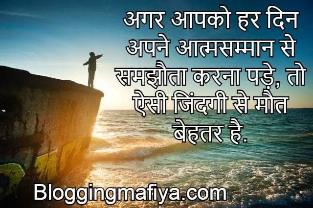 self respect quotes in hindi, quotes on self respect, self respect quotes, quotes on self respect in hindi, self respect status, self respect quotes, quotes on self respect, self respect quotes in hindi, self respect quotes for girl, self respect quotes in tamil, self respect attitude quotes, self respect quotes for whatsapp, quotes about self respect, self respect quotes in english, woman self respect quotes, quotes on self respect in relationships, don t lose your self respect quotes, self-respect quotes, self respect quotes in tamil for girls, quotes of self respect, quotes for self respect, self respect quotes for girls, quotes on self respect in love, self respect quotes for teenage girls, quotes on ego and self respect, quotes on self respect and love, quotes on self respect in hindi, relationship self respect quotes, ego and self respect quotes, women's self respect quotes in tamil, quotes on self respect and dignity, self respect and ego quotes, tamil quotes for self respect, positive self respect quotes, my self respect quotes, quotes self respect, best self respect quotes, best quotes on self respect, girl self respect quotes, self respect quotes for men, women self respect quotes, quotes related to self respect, self respect in love quotes, self respect quotes with images, love and self respect quotes, self respect and love quotes, losing self respect quotes, self respect walk away quotes, ego vs self respect quotes, self respect quotes in telugu, quotes on self love and respect, self respect quotes and sayings, i have self respect quotes, self respect is everything quotes, quotes about self respect in relationships