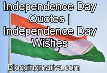 Independence Day Quotes, Independence Day Wishes, Quotes on Independence Day, Independence Day Quotes In Hindi, Happy Independence Day Quotes, independence day images, independence day quotes, independence day wishes, freedom quotes, quotes on independence day, happy independence day image, independence day speech in hindi, independence day image, happy independence day images, independence day speech in telugu, independence day quotes in hindi, images of independence day, independent day image, quotes on freedom, independence day greetings, happy independence day quotes, independence day message, patriotic quotes, independence day status, independence quotes, independent quotes, independence day photo, independence day card, happy independence day wishes, independence day quotes in english, independence day images for whatsapp, happy independence, quotes on independence, independence day photos, happy independence day messages, independence day quote, independence day picture, independence day pics, 72 independence day, indian independence day quotes, india independence day quotes, slogan on independence day, independence day pictures, message images, independence day slogan, independence day pic, independence day slogans in english, independence images, quotes for independence day, india independence day images, happy independence day hd