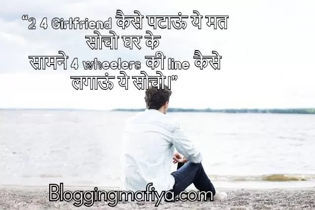 desi status in hindi, desi status, desi status for whatsapp, desi status punjabi, desi status in punjabi for whatsapp, desi status for whatsapp in hindi, desi status in punjabi for friends, desi status for facebook in punjabi, desi status hindi, hindi desi status, desi status for fb, desi status in english, desi status in punjabi, punjabi desi status new, punjabi desi status, desi status in hindi attitude, hot desi status, new desi status, punjabi desi status images, www desi status com, desi status for fb in punjabi, best desi status, punjabi desi status for whatsapp, sad desi status, desi status funny, desi status in punjabi funny, facebook desi status, desi status for girls, punjabi desi status com, desi status in hindi sad, punjabi desi status in english, desi status new, desi status sad, desi status in punjabi font, jatt desi status, desi status fb, desi status punjabi funny, desi status com punjabi, new punjabi desi status, desi status in punjabi sad, desi status in punjabi language, desi status facebook, funny desi status, desi status for facebook, fb desi status, desi status haryana, bohemia desi status, desi status for boy, winter desi status, desi status in hindi 2 lines