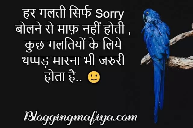funny Status in hindi, funny quotes in hindi, chutkule in hindi, very funny jokes in hindi, funny shayari in hindi, joke in hindi, very funny jokes in hindi, 1000 jokes in hindi, funny shayari in hindi, best jokes in hindi, jokes in marathi, very funny jokes, funny hindi jokes, jokes in punjabi, funny jokes images, joke in hindi, very funny jokes in hindi, 1000 jokes in hindi, funny shayari in hindi, best jokes in hindi, jokes in marathi, very funny jokes, funny hindi jokes, jokes in punjabi, funny jokes images, hindi funny jokes, very funny jokes in english, jokes in hindi funny, jokes in gujarati, latest jokes in hindi, funny quotes hindi, hindi jokes sms, telugu jokes images, funny jokes images hindi, hindi jokes funny