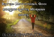 motivational good morning quotes, good morning motivational quotes, good morning images with motivational quotes, good morning motivational quotes hindi, best motivational good morning quotes, good morning, good morning quotes, good morning images with quotes, beautiful quotes, morning quotes, good morning love, good quotes, nice quotes, good morning quote, good morning inspirational quotes, good morning motivational quotes, good morning all images, love good morning, beautiful quotes on life