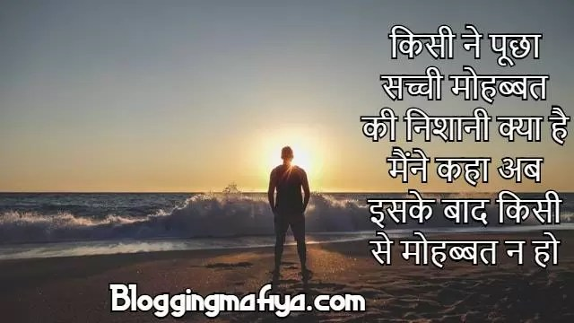life shayari in hindi, shayari on life in hindi, life shayari in hindi, sad shayari in hindi for life, two line shayari in hindi on life, life shayari in hindi, happy marriage life shayari in hindi, sad life shayari in hindi, life shayari in hindi font, life shayari in hindi two line, love is life shayari in hindi, best life shayari in hindi, life shayari in hindi 140 character, true life shayari in hindi, enjoy life shayari in hindi, happy life shayari in hindi, love life shayari in hindi, life shayari in hindi language, real life shayari in hindi, school life shayari in hindi, life shayari in hindi images, short life shayari in hindi, busy life shayari in hindi, friesds college life shayari in hindi, motivational life shayari in hindi, funny life shayari in hindi, life shayari in hindi image, you are my life shayari in hindi, heart touching life shayari in hindi, missing college life shayari in hindi, positive life shayari in hindi, u r my life shayari in hindi, life shayari in hindi 2 lines, college life shayari in hindi, success life shayari in hindi, missing school life shayari in hindi, deep life shayari in hindi