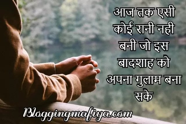 whatsapp status in hindi, whatsapp status quotes, sad status in hindi, attitude status in hindi, best status for whatsapp, status for whatsapp, status in hindi, attitude status for boys, attitude status for girls, attitude quotes for boys, whatsapp status love, attitude caption for instagram, love status in hindi, status for fb, whatsapp status images, fb status in hindi, attitude quotes in hindi, attitude status hindi, best attitude status, boys attitude status