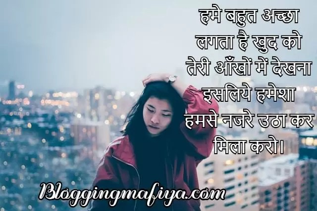 best status in hindi, sad status in hindi, whatsapp status in hindi, new best status in hindi, best status in hindi love, fb best status in hindi, best status in hindi for fb, best status in hindi attitude, world best status in hindi, love best status in hindi, best status in hindi font, best status in hindi for life, best status in hindi for whatsapp, best status in hindi writing, whatsapp best status in hindi, facebook best status in hindi, attitude best status in hindi, best status in hindi for love, life best status in hindi