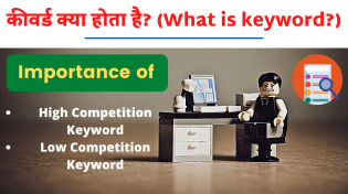 [100% Free] Low Competition Keywords Kaise Find Kare?   How To Find Low Competition Keyword in Hindi