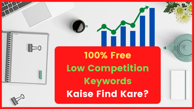 [100% Free] Low Competition Keywords Kaise Find Kare How To Find Low Competition Keyword in Hindi