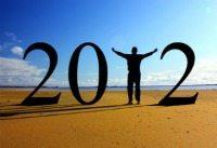 2012 Business Success