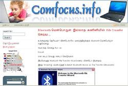 blog30052009
