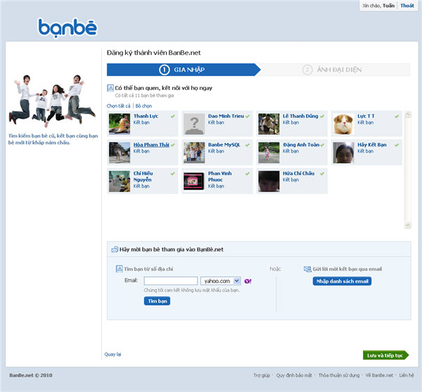 banbe.net landing page friend
