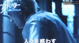 Más y Mejores Capturas del Nuevo Trailer Japonés de 'El Misterio del Príncipe'