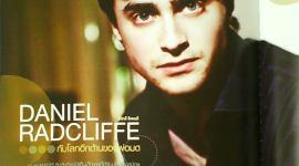 Nuevo Photoshoot de Daniel Radcliffe para 'Starpics Magazine'