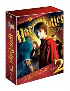Set de Edición de COleccionista de Harry Potter y la Cámara Secreta 01
