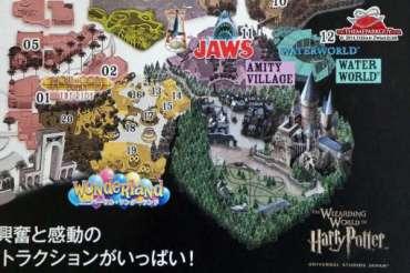 Nuevas Imágenes Aéreas del Parque de Harry Potter en Japón