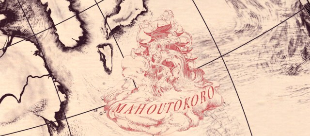 Harry Potter BlogHogwarts Wizarding-School-Map-Mahoutokoro