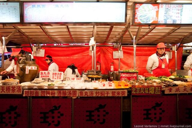 As guloseimas bizarras de fast-foods chineses