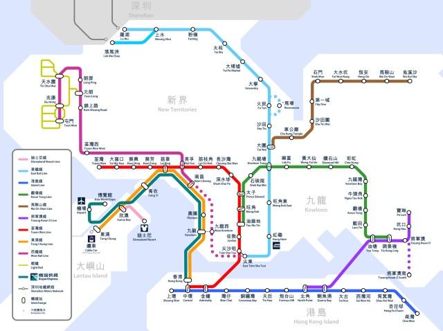 Metrô de Hong Kong