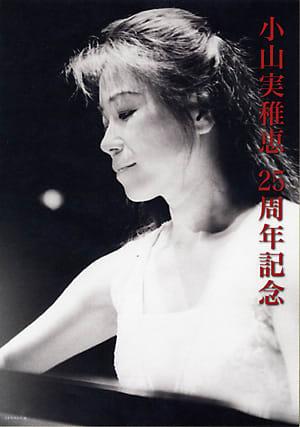 https://i2.wp.com/blogimg.goo.ne.jp/user_image/05/a7/5b8ca7ccb3e4655da911e076f49363ac.jpg