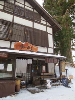 信州戸隠山御門前蕎麥処 うずら家 - おうちBAR開店