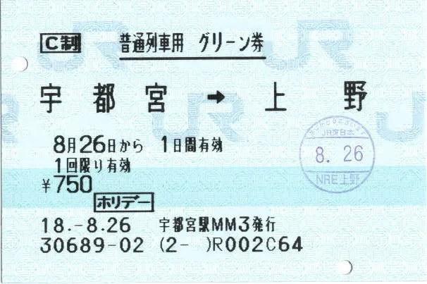https://i2.wp.com/blogimg.goo.ne.jp/user_image/19/cb/3a8277f26327503e433fe1da4916c5a4.jpg?w=728&ssl=1