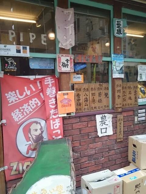 福岡 地下鉄天神南 オオトリ酒店さんにお邪魔してきました ...